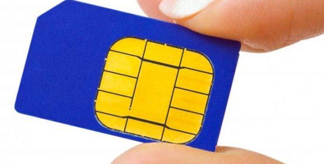 Carte SIM pour Alarme : laquelle choisir ?